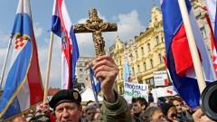 Хърватия ратифицира Истанбулската конвенция