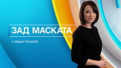 Bulgaria ON AIR с две нови продукции