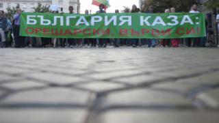 Какво вещае политическата есен в България?