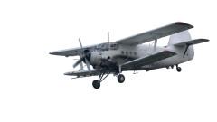 Малък самолет падна край Казанлък, двама ранени