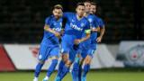 Спас Делев: Лудогорец е най-добрият отбор в България