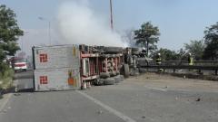 """Катастрофа между кола и ТИР блокира АМ """"Тракия"""""""