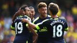 Арсенал ликува с първа победа за сезона