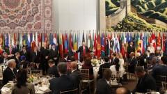 5 извода от форума на ООН