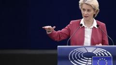 Внасянето на газ прави ЕС твърде уязвим, настоя Урсула фон дер Лайен