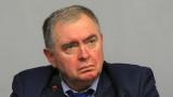 Разследват депутата Георги Михайлов и за данъчно престъпление