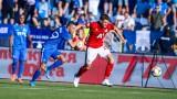ЦСКА - Левски остава без фенове, удължиха забраната за привърженици на спортни мероприятия