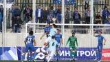 Очаква се мощна подкрепа от фенове на Дунав за мача с Левски