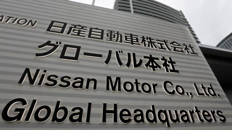 Японският автомобилен гигант Nissan Motor Co. е изправен пред възможност