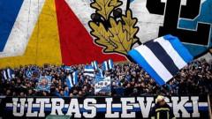 """""""Ултрас Левски"""" с декларация: Не допускайте Левски да бъде съучастник в писането на най-срамните страници в историята на футбола ни!"""