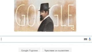 Google почете Пенчо Славейков