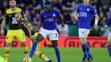 Мачовете в елита на Англия може да бъдат подновени на 01.06