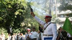 С изстрели в центъра на столицата оповестиха Съеднението