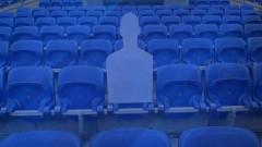 """Поне 350 """"фенове"""" на Левски ще присъстват на мача с Лудогорец"""