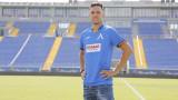 Георги Миланов пътува с Левски, но остана извън групата