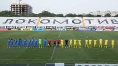 Марица загуби първи точки във Втора лига