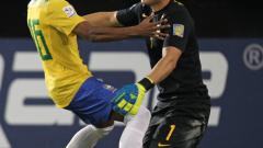 Бразилия триумфира с титлата на СП за младежи