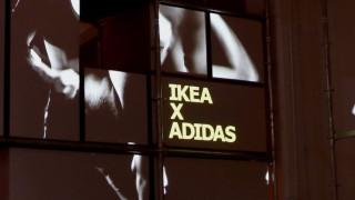 Какво обединява adidas и IKEA