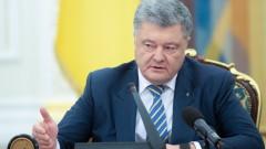За 60 дни в Украйна въвеждат военно положение