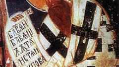 Отбелязваме успението на Свети Константин - Кирил Философ