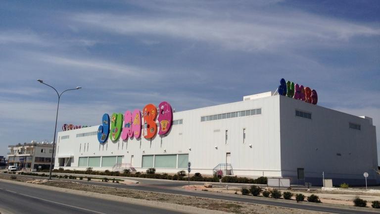 Jumbo отлага отварянето на 10-я си магазин в България заради пандемията