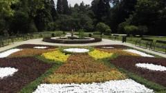Отварят още два големи столични парка