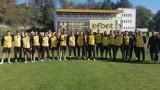 Почивен ден за футболистите на Миньор (Перник)