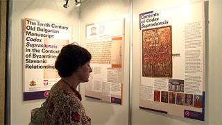 СУ и НИМ с уникални изложби по повод конгреса на византолози