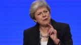 Мей отхвърля предложението на ЕС за ирландската граница