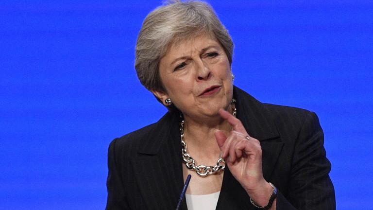 Британският премиер Тереза Мей заяви, че смята сделката с ЕС