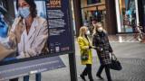 Италия регистрира рекордни 15 199 случая на COVID за ден