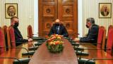 Радев и шефът на отбраната обсъдиха бойната подготовка на армията