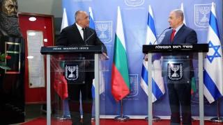 Борисов обсъждал с Нетаняху съвместно производство в областта на отбраната