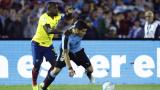 Уругвай не допусна изненада срещу Еквадор (ВИДЕО)