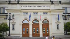 Временно ограничават паркирането в центъра на София