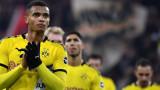 Бурни освирквания за футболистите на Борусия (Дортмунд)