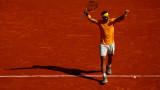 Рафаел Надал: През всички тези години научих кое е най-важното нещо в тениса
