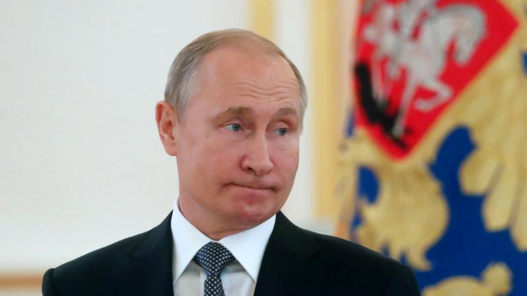 Русия готова като отговор да разработва и нови ядрени оръжия