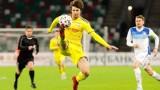 Въпреки пандемията, първенство в Европа стартира със сензация