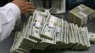 МВФ свършва парите
