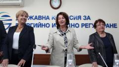 ДКЕВР отложи решението за цените на тока
