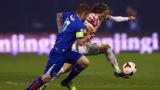 Два удара на Марсело Брозович донесоха победата на Хърватия над Исландия