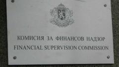КФН с гаранции за стабилността на пенсионните фондове