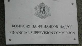 КФН предлага значително намаляване на таксите в пенсионните фондове