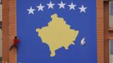 Предсрочни избори в Косово на 14 февруари