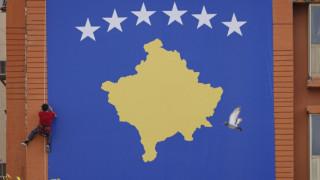 Протести в Косово