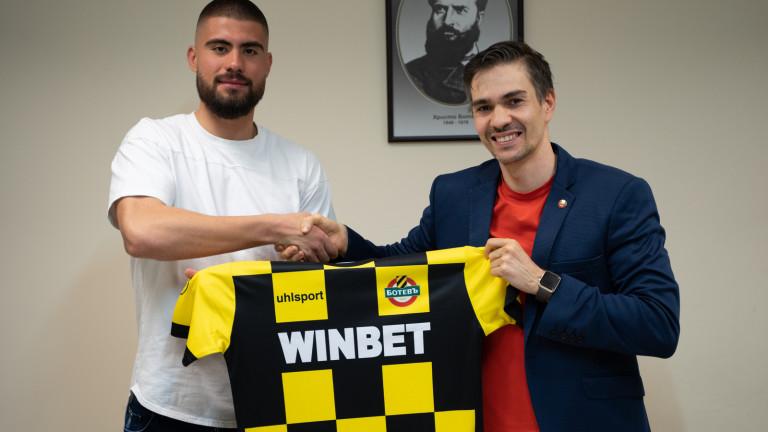 Шеф в Ботев (Пловдив): Очакваме до края на следващата седмица сделката със Зингаревич да приключи
