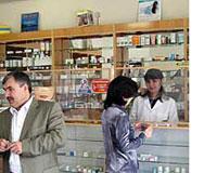 Отмениха цените на лекарствата по здравна каса