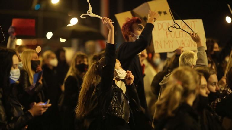В Полша не стихват протестите срещу забраната на абортите