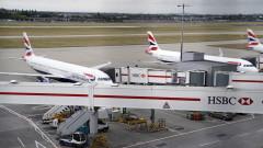 """Лондонската полиция осуети опити на активисти да блокират летище """"Хийтроу"""""""